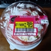値引き 【プレシア ピンクローズのショートケーキ】