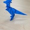 折り紙 パキケファロサウルス