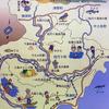 日本ところどころ⑧ 四万十川 家地川ダム