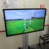 デジタルサイネージで茂原市のPR動画を放送しています。