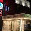 【都内観光や羽田空港前泊に便利なカプセルホテル】田町ベイホテルの口コミ