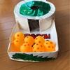 ドラゴンレーダー★1歳の息子の誕生日手作りおもちゃ作り方★ドラゴンボール
