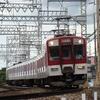 近鉄1252系 VE63 【その3】