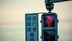 赤信号の投資信託を見極めるポイント