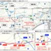 【動画】NEXCO中日本 静岡県 E1A 新東名高速道路(新御殿場IC~御殿場JCT)と国道138号バイパスが開通