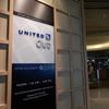 【年末のベルギー・イタリア旅行】1日目 成田空港第一ターミナル ラウンジホッピング