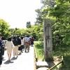 2018.5.4 京都 【平等院鳳凰堂 浄土院】
