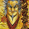 【キングダム】感想ネタバレ第21巻まとめ