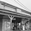富山へ ・・1979夏