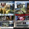 ドラゴンズドグマ:ダークアリズン』がNintendo Switchで4月25日発売決定