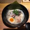 麺家しゅんたく(沖縄市)豚骨らーめん 豚骨白湯 680円