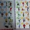 幼稚園児「ひらがな習得」に役立つおすすめアイテム