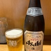 味噌っ子ふっく 『限定 麻婆つけ麺中盛 ちゃーしゅー飯 ビール』