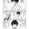 【漫画40】悲劇の始まり~国譲り第11章