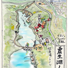 震生湖(神奈川県秦野)