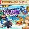 【FLO】期間限定フィールド『常夏諸島』!!報酬が過去最高(=゚ω゚)ノ