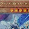 【遊戯王 最新情報フラゲ】クロニクル・マジシャンの効果が遂に判明!