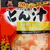 【コストコ】神州一味噌 とん汁 20食