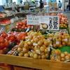 美菜恋来屋 兵庫南あわじ市 農作物販売 地元食材販売