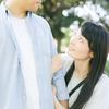 既婚者でも恋がしたいと考えるのは自然な3つの理由