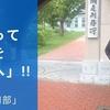 「北海道一周」夢に向かって進路を北へ!! 出会いに感謝のバイク旅!! 第四部「ninja250」