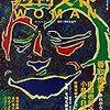 【レビュー】週刊文春WOMAN(vol.4創刊1周年記念号)