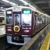 今日の阪急、何系?①135…20200323