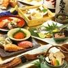 【オススメ5店】岐阜駅周辺・柳ヶ瀬・市役所(岐阜)にある寿司が人気のお店