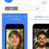 Googleがビデオチャットアプリ「Duo」をリリース