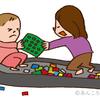 LEGO戦争勃発