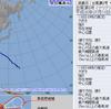 台風8号『マリア』は10日7時現在で宮古島の東南東約260㎞にあって中心気圧は935hPa・最大風速50m/s・最大瞬間風速70m/sと『非常に強い』勢力に!10日夕方から夜にかけて非常に強い勢力で先島諸島にかなり接近する見込み
