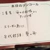 岡田博美ピアノリサイタル@東京文化会館の巻