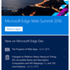 Microsoft Edge の 使い方(Windows 10 Mobile Anniversary Update - Build 14393)