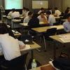 「説得から納得の政策形成へ」-(財)地域活性化センターで講演研修
