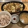 やよい軒の新メニュー、牛カルビ味噌炒め定食がめっちゃ美味い!