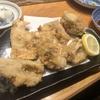 【魚河岸酒場FUKU浜金 金山店】名古屋市中区にあるふぐ料理と天ぷらをリーズナブルにいただける人気店
