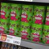 韓国のスーパーには日本語のチョコビも