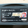 【GBA】スーパーロボット大戦A ~GBA初のスパロボ作品~