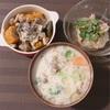 【今日のディナー】かぼちゃとキノコの煮物チーズのせ、玉ねぎとツナのめんつゆ煮☆