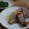 【レビュー】台北の人気店「周記肉粥店」で激うま肉を食べまったよ