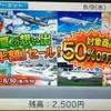 3DS/WiiUのニンテンドーeショップ更新!3DSでドラクエ1と2が配信間近!来週はお盆休み!