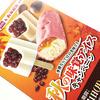 マックスバリュ九州×丸永製菓共同企画 季節ならではの美味しさ、秋の味覚アイスキャンペーン