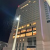 シェラトングランドホテル広島に泊まる前に必読、公式サイトに書いていないローカルルールいろいろ