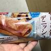 第一パン わらび餅デニッシュ  食べてみました