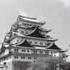 名古屋城 ~天守閣まで~