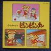 マイ メモリー 昭和のアニメ&特撮ものテーマソング