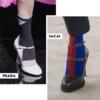 靴下でアンクルブーツの効果を出す方法