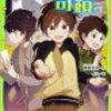 『ナミヤ雑貨店の奇蹟』『PとJK』の監督がHey!Say!山田とKAT-TUN亀梨の印象を語る