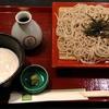 【京都府】田ごと ザ・キューブ店:ざるとろそば(1100円)