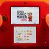 「Nintendo 2DS」購入レビュー!7年ぶりのゲーム機は新しいけど懐かしい気持ちになった。